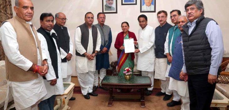 राज्यपाल ने श्री कमलनाथ को मुख्यमंत्री पद ग्रहण करने का आमंत्रण दिया