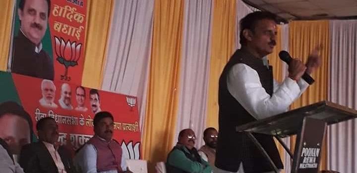 राजेन्द्र शुक्ल ढेरा तथा रीवा के कई कार्यक्रमों में हुए शामिल