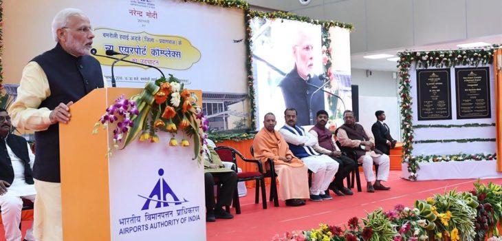 प्रधानमंत्री ने प्रयागराज में एक नए हवाई अड्डा परिसर एवं कुंभ मेले के लिए समेकित कमान एवं नियंत्रण केन्द्र का उद्घाटन किया