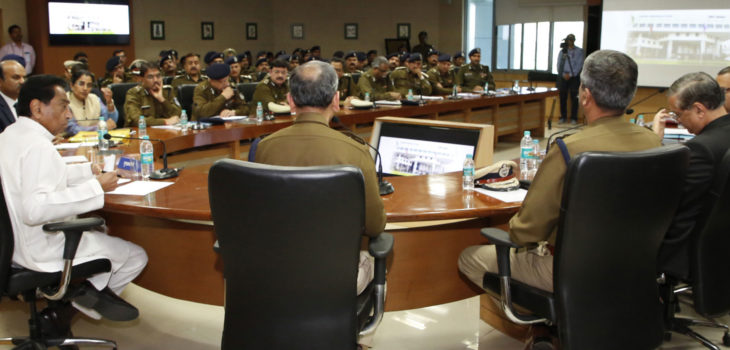अपेक्षित परिणामों के लिये पुलिस एक टीम बनकर काम करे : मुख्यमंत्री कमल नाथ