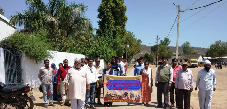 मतदाताओं के जागरूक करने मतदाता जागरूकता पाठशाला आयोजित की गई