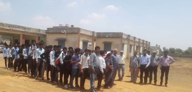 नईगढ़ी महाविद्यालय के छात्रों ने निकाली मतदाता जागरूकता रैली