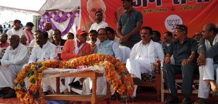 सीधी के कुसमी मे चुनावी सभा को शिवराज सिंह ने संबोधित किया