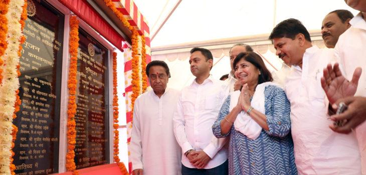 जनता के प्यार और विश्वास से करेंगे प्रदेश का विकास : मुख्यमंत्री श्री कमल नाथ