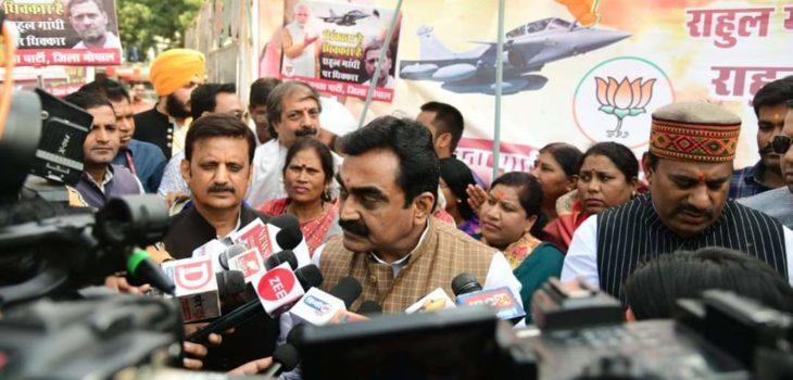 राफेल मुद्दे पर राहुल गांधी देश से माफी मांगें