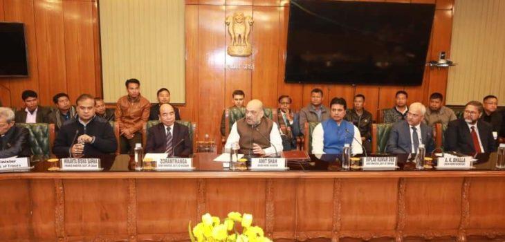 ब्रू-रियांग ऐतिहासिक समझौता : करीब 34,000 आन्तरिक विस्थापित लोगों को त्रिपुरा में ही स्थापित किया जाएगा